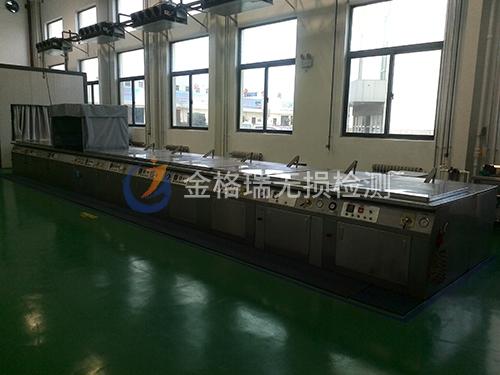 荧光渗透检测设备槽式