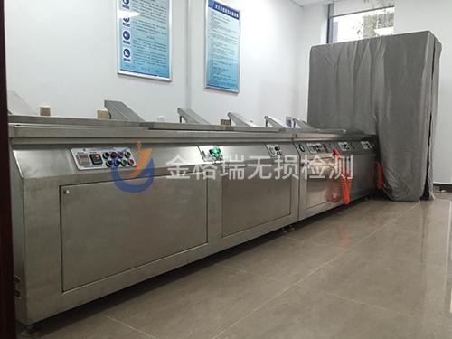 槽式荧光渗透检测设备