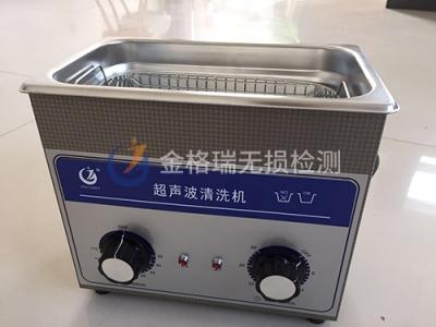 便携式超声波清洗器