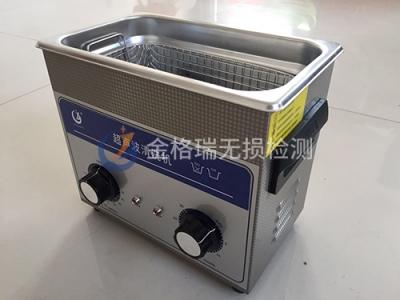 便携式超声波清洗机
